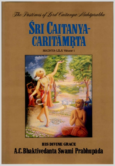 CaitanyaCaritamrtaMadhyaLilaScannedVersion.jpg