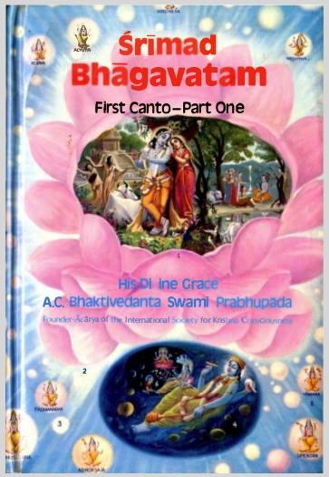 SrimadBhagavatamScannedVersion.jpg