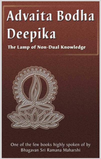 AdvaitaBodhaDeepikaTheLampOfNonDualKnowledge.jpg