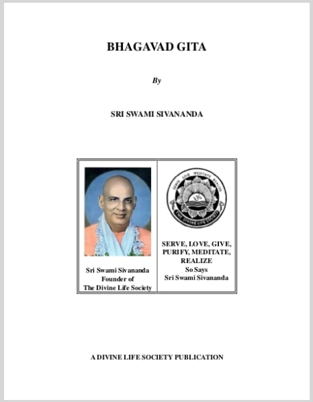 BhagavadGitaSriSwamiSivananda.jpg