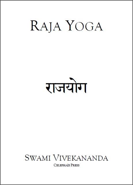 Raja Yoga Swami Vivekananda