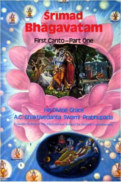 SrimadBhagavatamCanto1.jpg