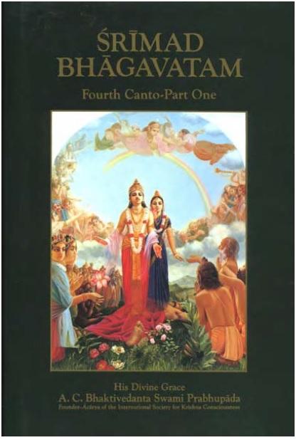 SrimadBhagavatamCanto41.jpg