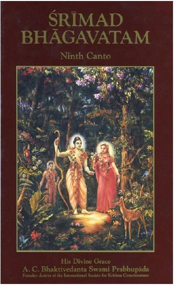 SrimadBhagavatamCanto9.jpg