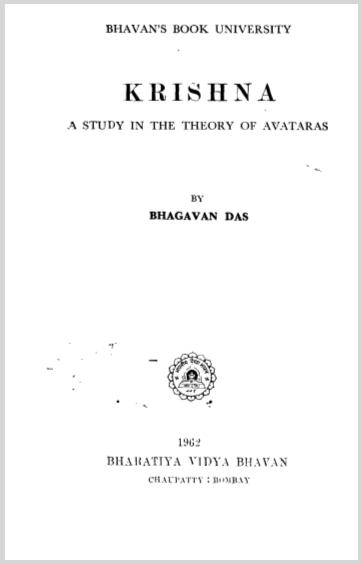 KrishnaAStudyInTheTheoryOfAvatarasBhagavanDas.jpg