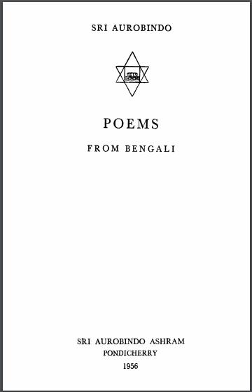PoemsFromBengaliSriAurobindo.jpg
