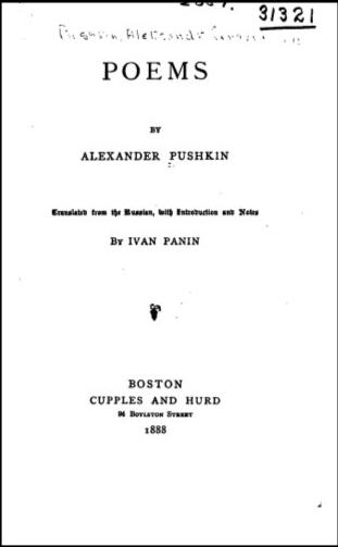 PoemsbyAlexanderPushkin.JPG