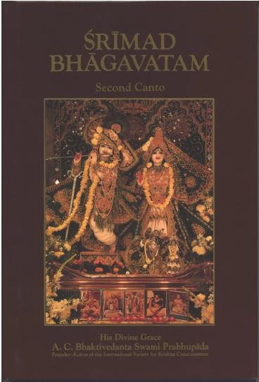 SrimadBhagavatamCanto2.jpg