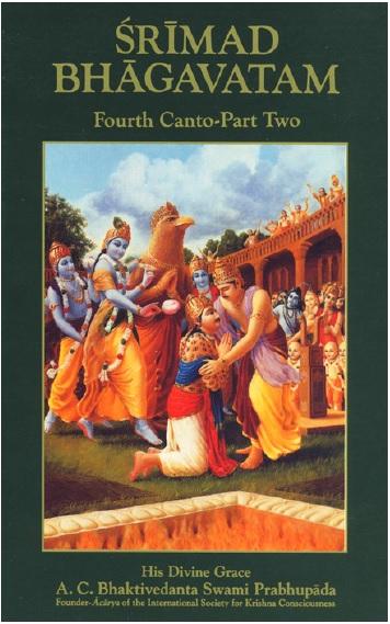 SrimadBhagavatamCanto42.jpg