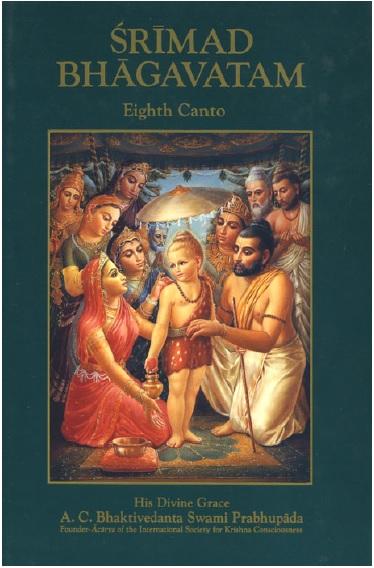 SrimadBhagavatamCanto8.jpg