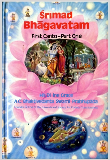 SrimadBhagavatamScannedVersionCanto1Part1.jpg
