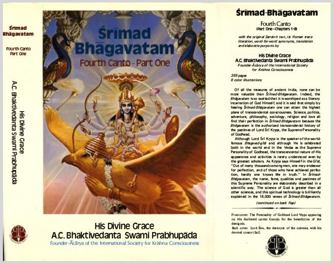 SrimadBhagavatamScannedVersionCanto4Part1.jpg