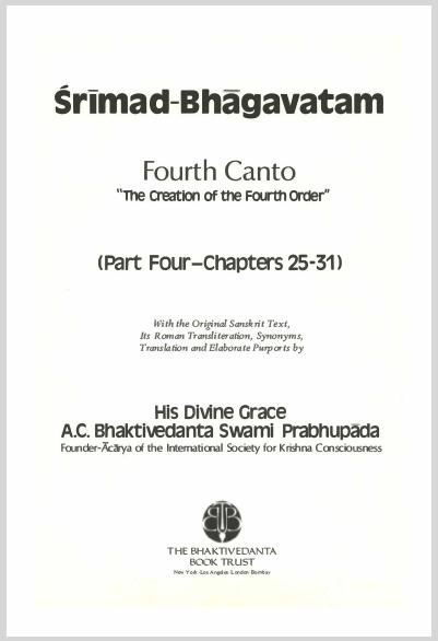 SrimadBhagavatamScannedVersionCanto4Part4.jpg