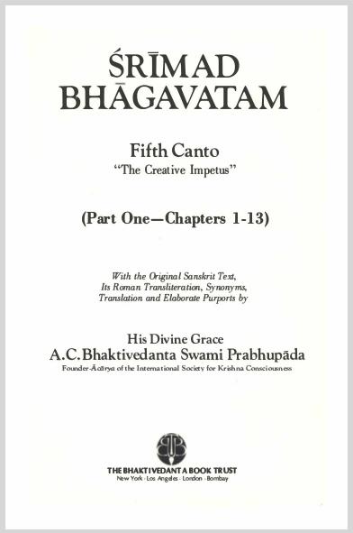 SrimadBhagavatamScannedVersionCanto5Part1.jpg