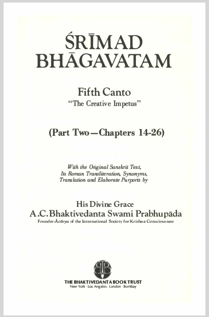 SrimadBhagavatamScannedVersionCanto5Part2.jpg