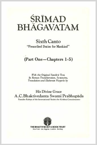 SrimadBhagavatamScannedVersionCanto6Part1.jpg