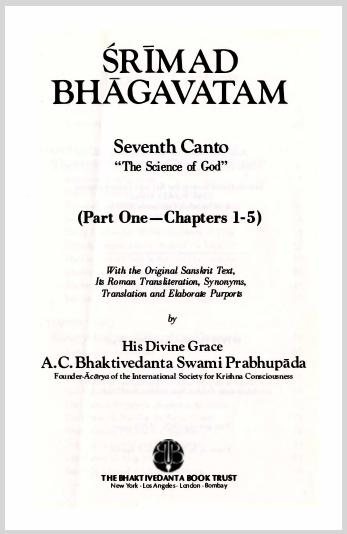 SrimadBhagavatamScannedVersionCanto7Part1.jpg