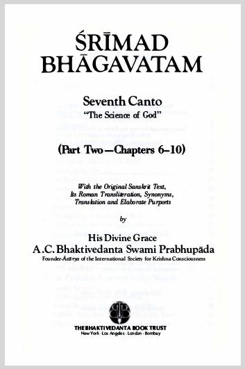 SrimadBhagavatamScannedVersionCanto7Part2.jpg