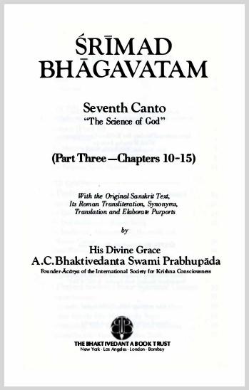 SrimadBhagavatamScannedVersionCanto7Part3.jpg