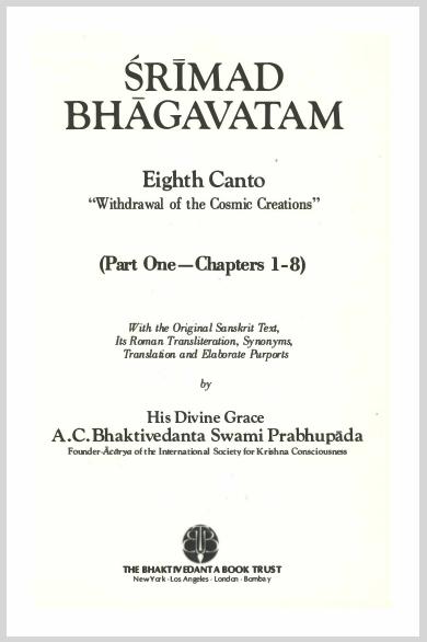 SrimadBhagavatamScannedVersionCanto8Part1.jpg