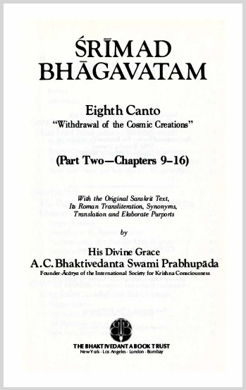 SrimadBhagavatamScannedVersionCanto8Part2.jpg