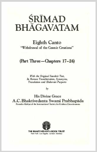 SrimadBhagavatamScannedVersionCanto8Part3.jpg