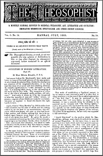 TheTheosophistVol6No70July1885.jpg